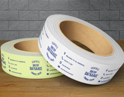 "Packaging Tape Design ""Pagalos Timber"""