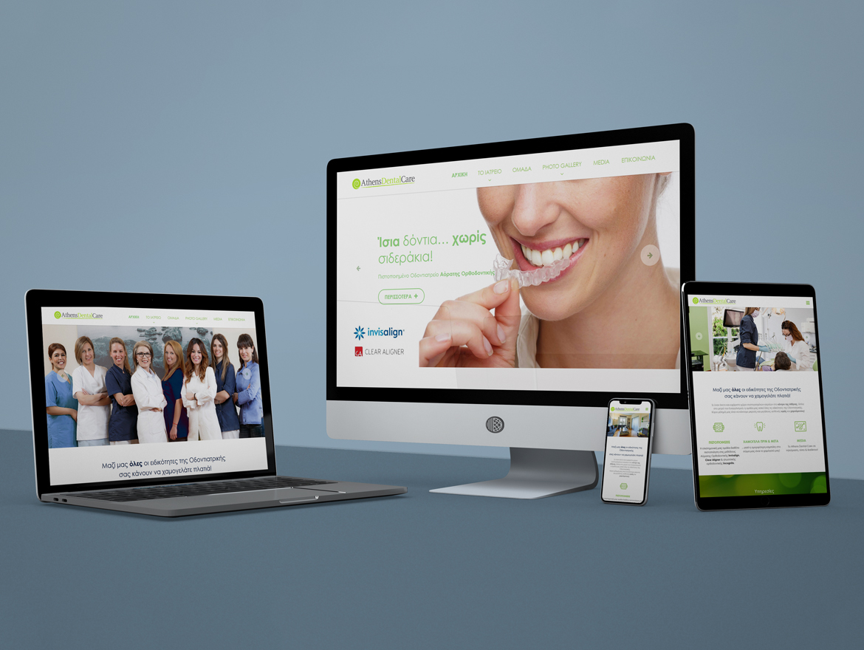 "Website Design ""Athens Dental Care"""
