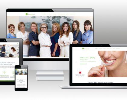 """Σχεδιασμός Ιστοσελίδας """"Athens Dental Care"""""""