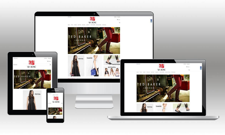 """Σχεδιασμός Ιστοσελίδας """"Va Bene"""""""
