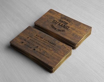 "Business Card Design ""Pagalos Timber"""