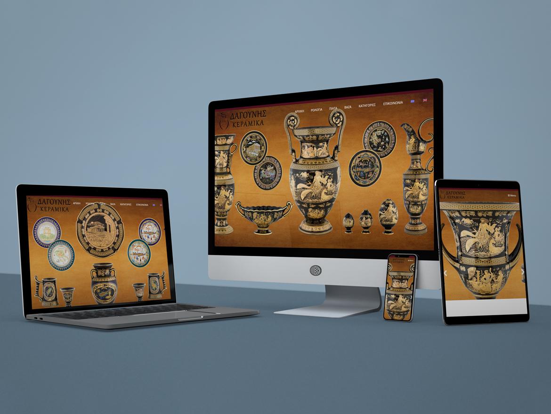 """Website Design """"Dagounis Ceramics"""""""