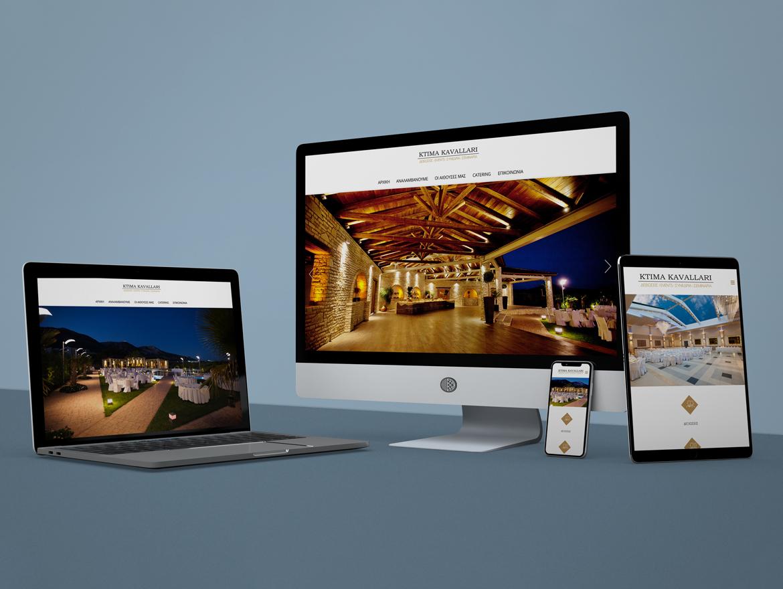 "Website Design ""Ktima Kavallari"""