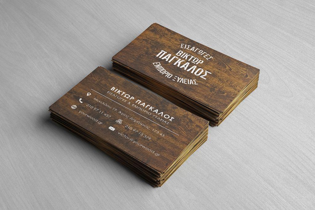 "Business Card Design ""Pagalos Timber"""