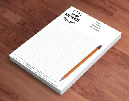 "Stationery Design ""Pagalos Timber"""
