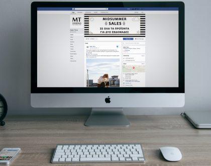 """Διαχείριση Social Media """"Mater Terra"""""""