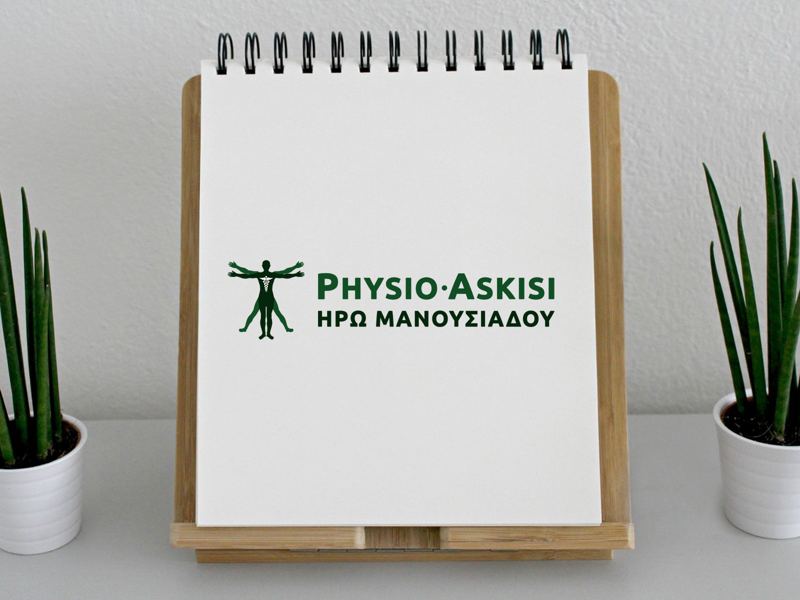 "Diseño Logotipo ""Physio-Askisi"""